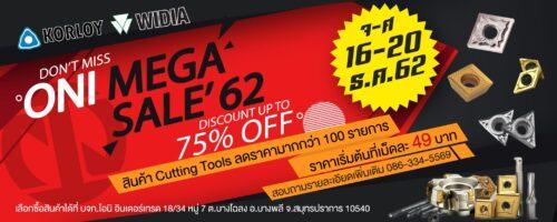 Ad Oni_Megasale Re-01