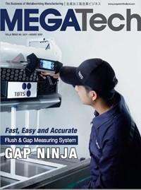 cover for e-mag01